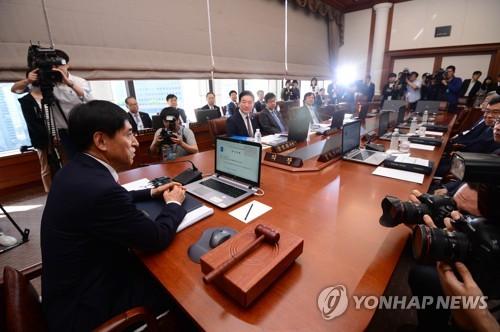 政策金利を決定する金融通貨委員会=25日、ソウル(聯合ニュース)