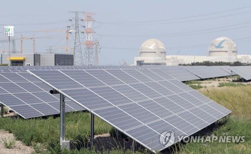 태양광발전소 [연합뉴스 자료사진]