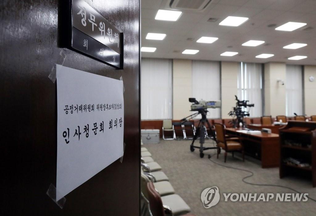 김상조 후보자 청문회, 하루 앞으로