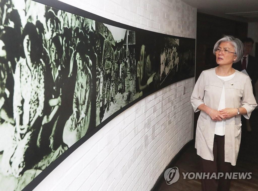 위안부 피해자 역사관 둘러보는 강경화 후보자