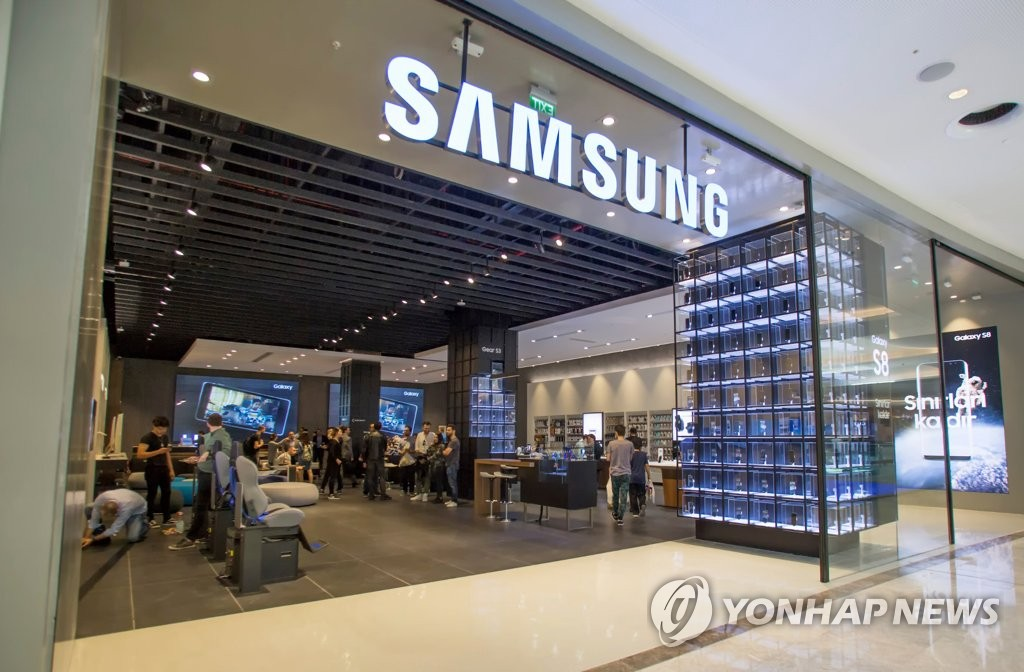 삼성, 터키서 첫 '갤럭시 체험매장' 공개