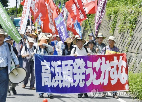 일본 다카하마 원전 3호기도 재가동…후쿠시마 사고 교훈 잊었나