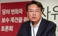 """정진석 """"盧, 부부싸움후 목숨끊어""""…민주 """"최악 막말 책임져야"""""""