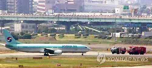 일본 후쿠오카공항의 대한항공기와 소방차
