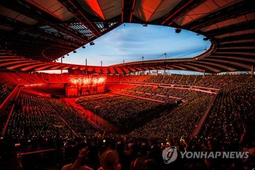 G-Dragon concert