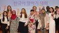 外国人韩语演讲大比拼