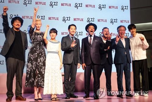 Movie 'Okja'