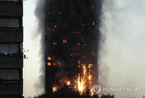 런던 아파트 화재 남 일 아니다…작년 고층건물 화재 150건