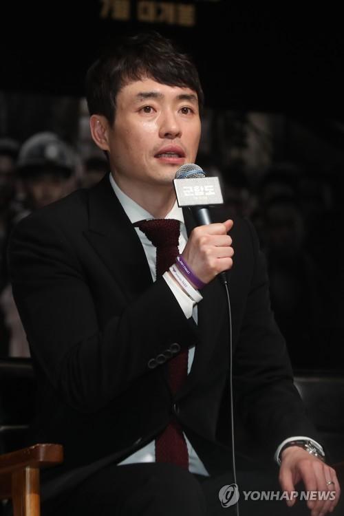 '군함도' 소개하는 류승완