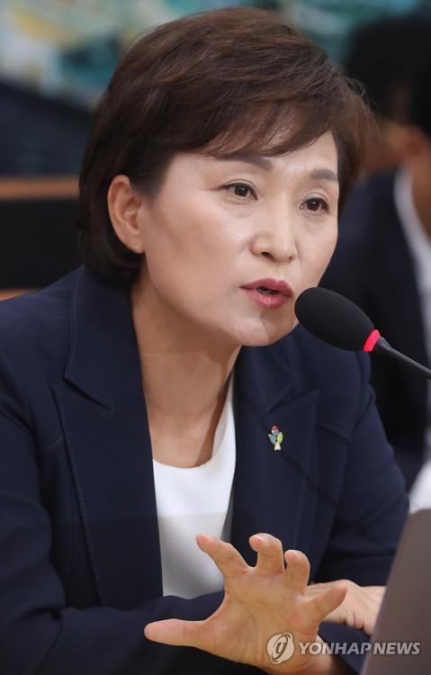 논문 표절 의혹 해명하는 김현미 의원
