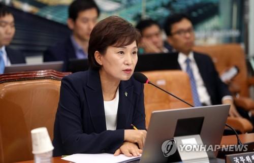 답변하는 김현미