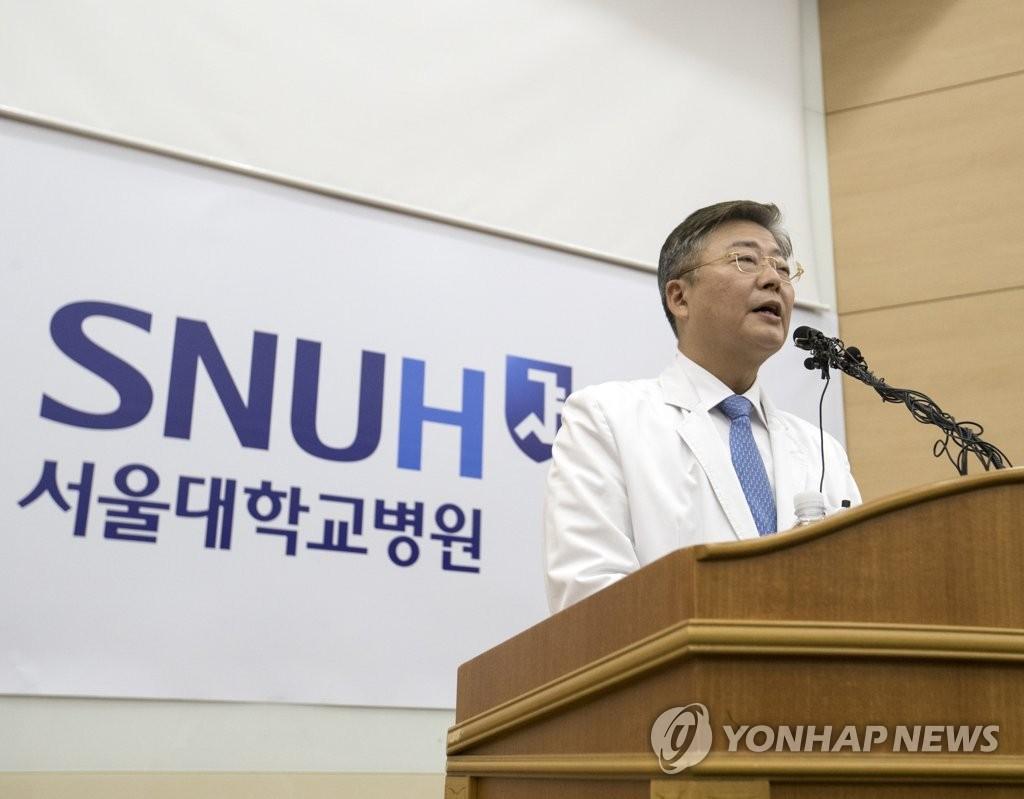 발언하는 김연수 서울대병원 진료부원장