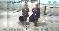 '속옷 금괴 밀수' 아시아나 베트남 승무원 2명 석방
