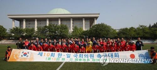試合開始前に行われた記念撮影の様子=17日、ソウル(聯合ニュース)