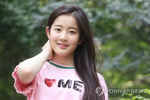 Actress Park Si-eun