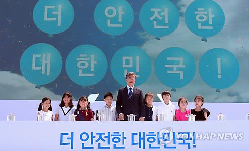 Le président Moon Jae-in participe avec des enfants à la cérémonie de proclamation de la fermeture définitive du réacteur nucléaire Kori-1 le lundi 19 juin 2017 à Busan, dans le sud-est du pays. Le premier réacteur nucléaire sud-coréen a été fermé dimanche à minuit.