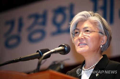 취임연설하는 강경화 외교부 장관