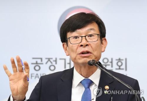 재벌 개혁안 이야기하는 김상조 위원장
