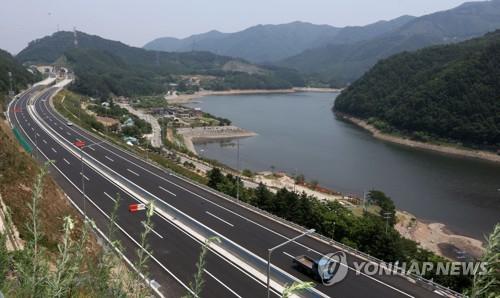 New expressway