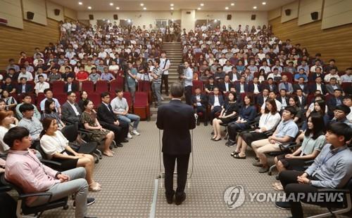 문체부 장관 취임식