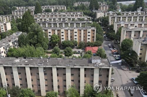 정부, 6.19 부동산 대책 발표