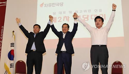나란히 선 자유한국당 대표 후보들