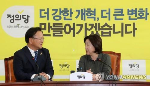 김부겸 장관과 심상정 대표 대화