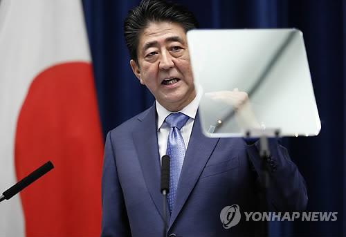 """'사학 스캔들' 日아베, """"깊이 반성한다"""""""