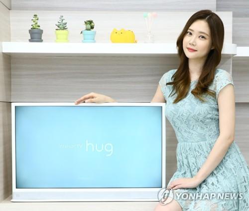 インテリアテレビ「HUG」(東部大宇電子提供)=(聯合ニュース)
