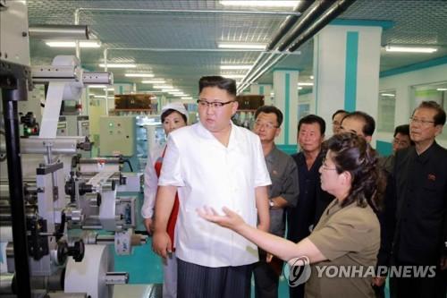 북한 김정은, 신축 치과용품공장 시찰