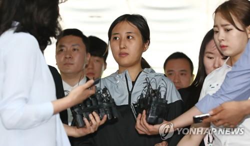 '국정농단의 시작과 끝' 정유라 법원 출석