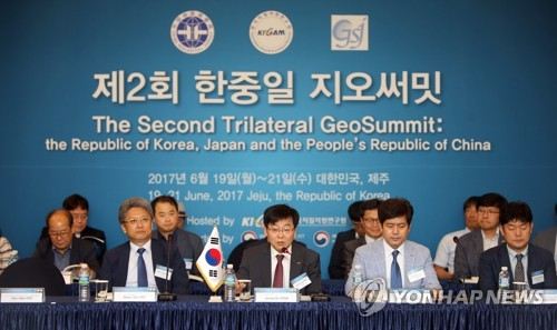 인사말하는 신중호 한국지질자원연구원장