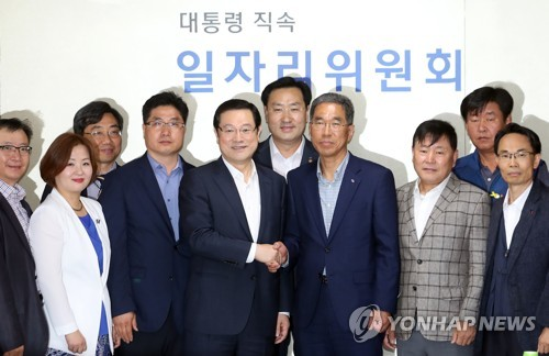 일자리위원회, 한국노총과 정책 간담회