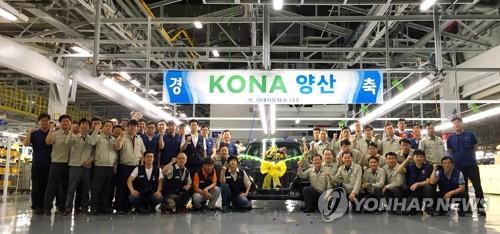 현대차 소형 SUV '코나' 본격 생산