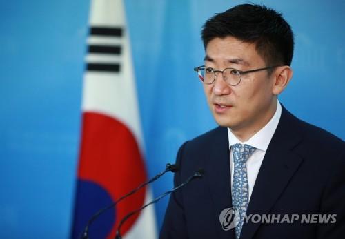 김상곤 후보자 논문 검증 촉구 회견