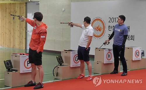 진종오 한화회장배 전국사격대회 경기 모습