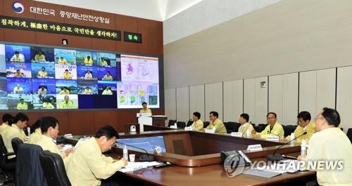 '폭염 피해예방 긴급대책회의'