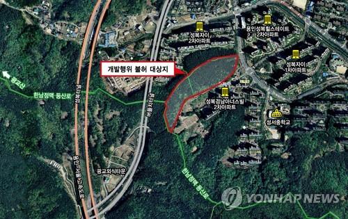 용인 광교산 자락 연립주택 개발 불허 타당