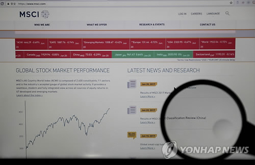 중국 A주, 3전4기로  MSCI 신흥시장지수 편입