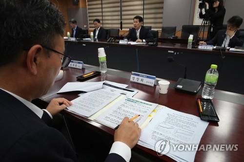 금융위 주식시장 동향 점검회의