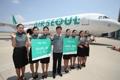 Air Seoul expands int'l routes