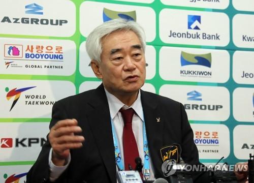 조정원 세계태권도연맹 총재 5선…임기 2021년까지
