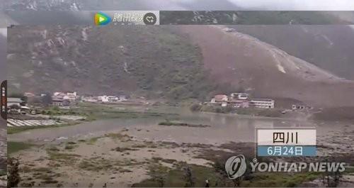 中쓰촨성 산사태 15명 시신 발견…실종자 118명 달해