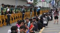 미대사관 둘러싼 시민들