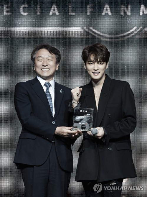 金在中获颁韩旅游部门感谢牌