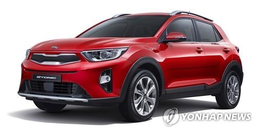 小型SUV「STONIC」(起亜自動車提供)=(聯合ニュース))