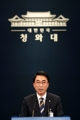 Moon names jurist as justice minister