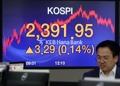 韓国株 連日の最高値