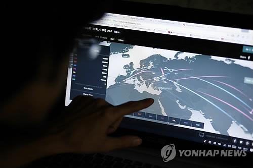 유럽 정부 전산망·기업 대상 사이버공격 발생