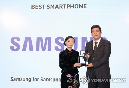 MWC上海で「ベストスマートフォン賞」を贈られたサムスン電子中国法人の副社長(右、サムスン電子提供)=29日、ソウル(聯合ニュース)